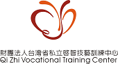 Vocational Training Center-Taiwan